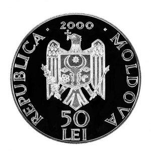 Монастыри Молдовы 2000 - Варзарешты (50 лей).jpg
