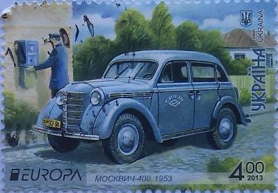 2013 N1292-1293 сцепка Почтовые автомобили Европа CEPT москвич 4.00