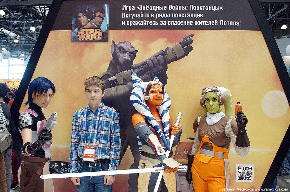Осень. Comic Con. Звёздные войны. 03.10.15.01...jpg