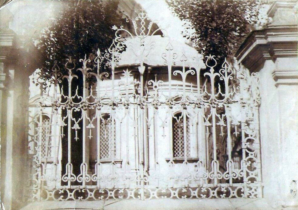 549482 Церковь Алексия Митрополита Московского. Фрагмент ограды 1930-е.jpg