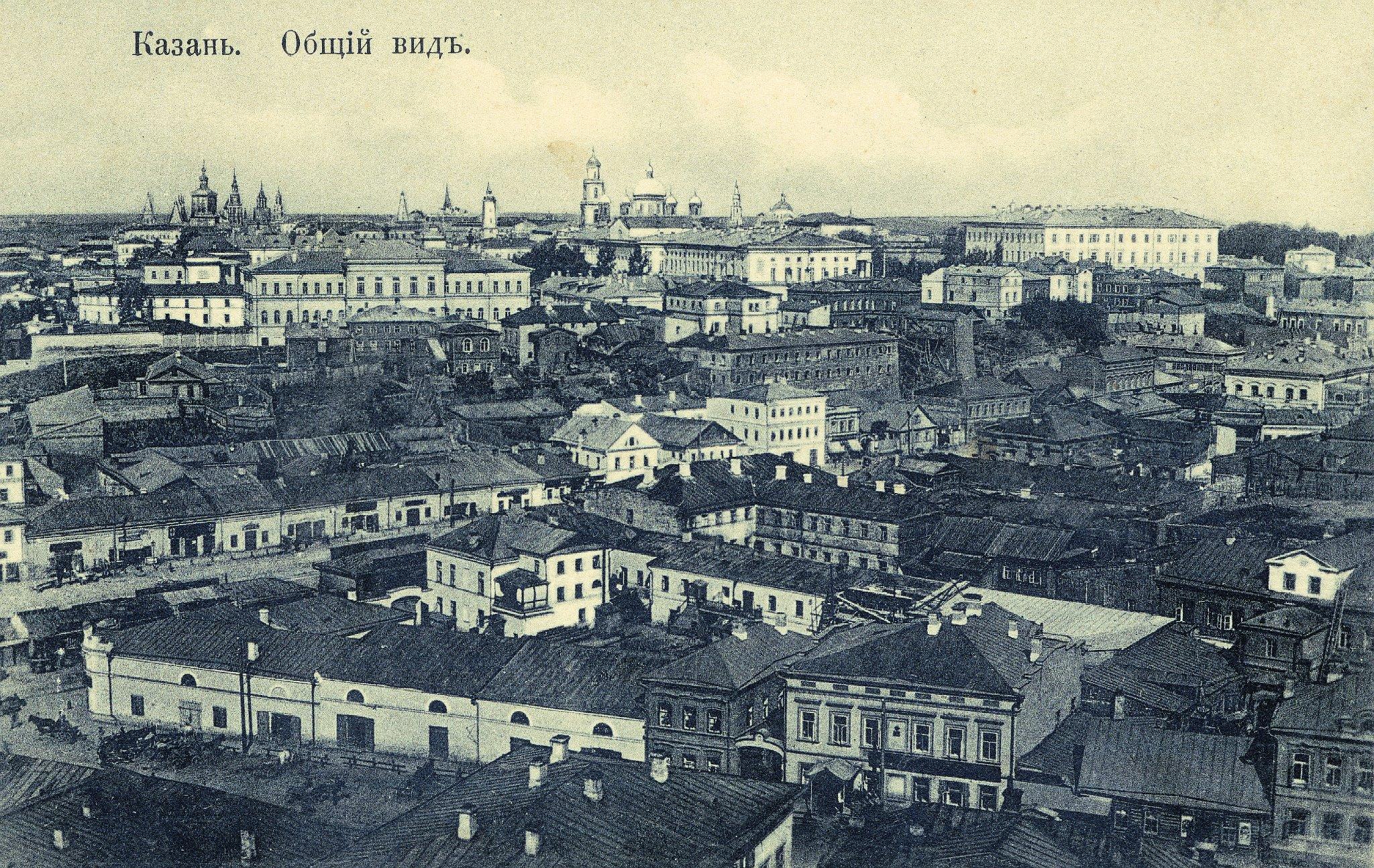 1897-1900-е. Общий вид. Снято с пожарной каланчи