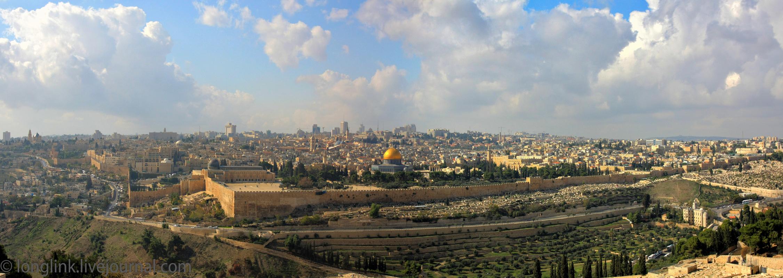 20151120-IMG_5185_jerusalem2_1 Panorama.jpg