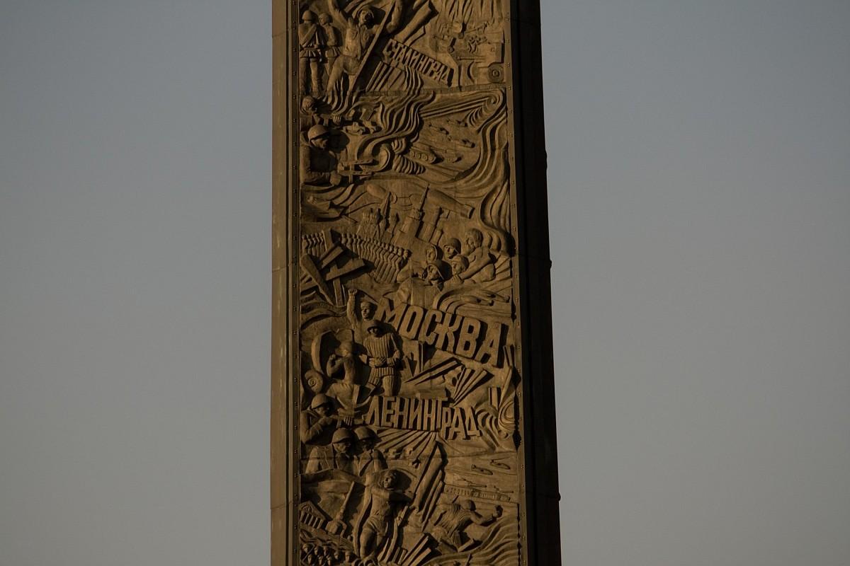 Мемориал Победы на Поклонной горе