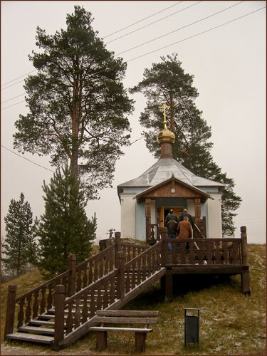 """Часовня в деревне Брод во имя иконы """"Знамение""""."""
