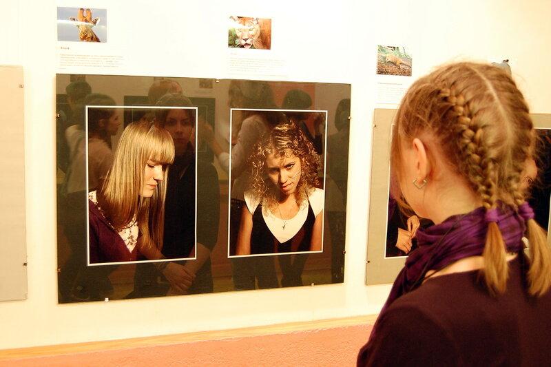 Фотовыставка «Зоопсихо»