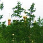 Храм в Нерюнгри