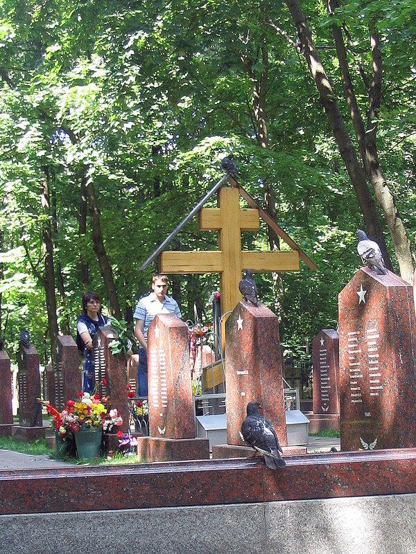 Могила прот. Валентина оказалась среди братских могил