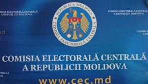 ЦИК Молдовы: конкуренты привлекают иностранных инвесторов