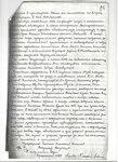 Отчет Клинского Викариального Управления 7.jpg