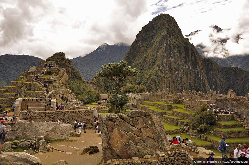 0 168def 8c408568 orig Как добраться и как купить билеты в Мачу Пикчу в Перу