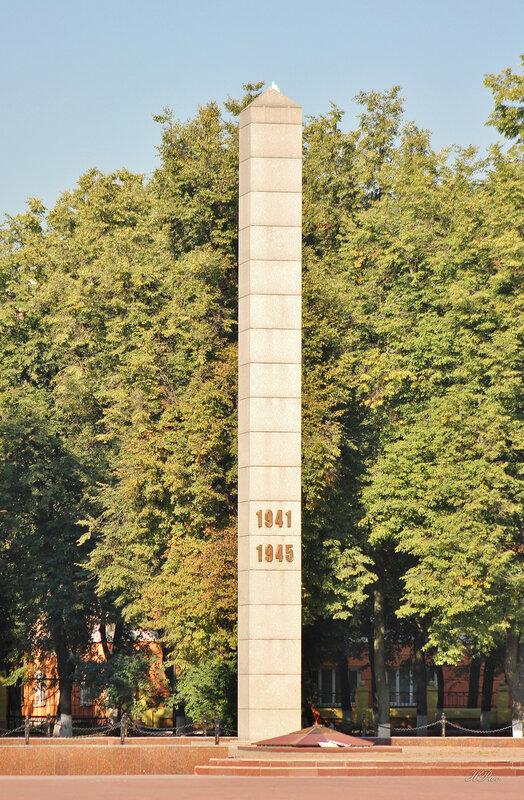 Площадь 50-летия Октября. Вечный огонь