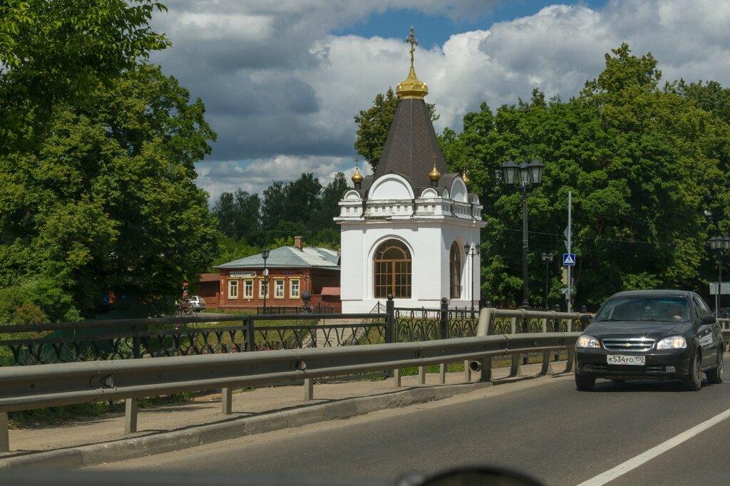 Часовня памяти 1812 года, Павловский Посад