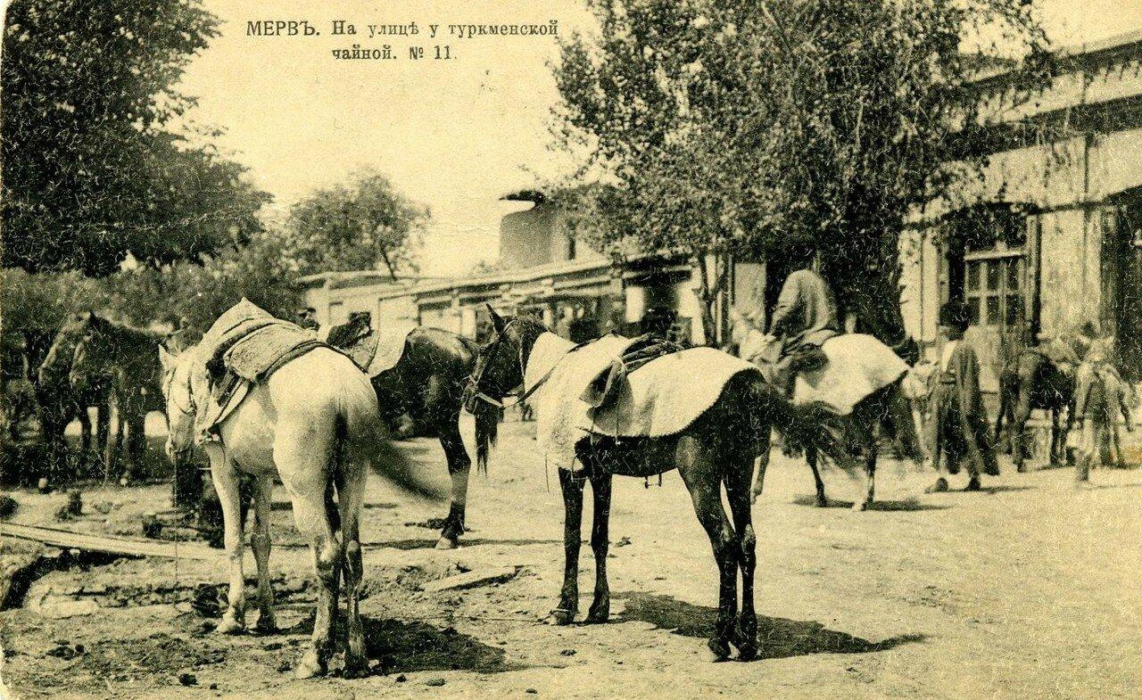 На улице у туркменской чайной