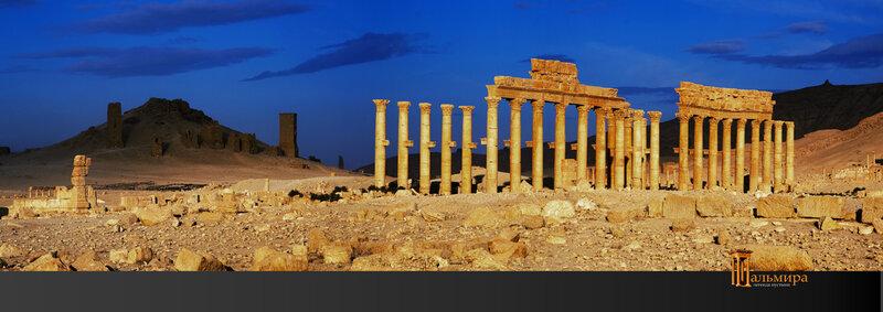 Пальмира