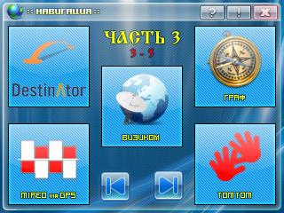http://img-fotki.yandex.ru/get/3902/hit-comze-com.0/0_18a81_ef4e3aa8_L.jpg