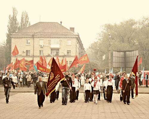 С праздником, Рожденные в СССР!