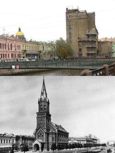 Немецкая реформатская церковь (бывшая)