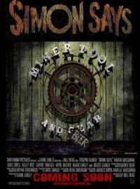 Саймон говорит / Simon Says (2006) DVDRip Ска...