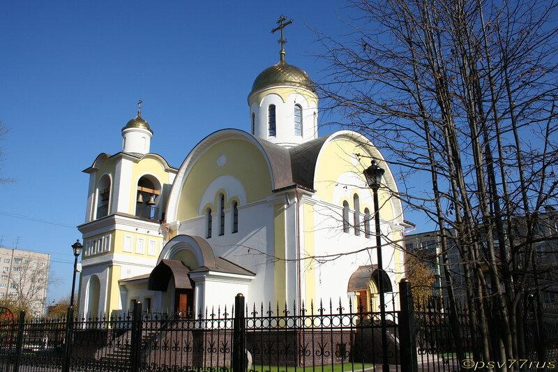 Храм Александра пресвитера Подольского