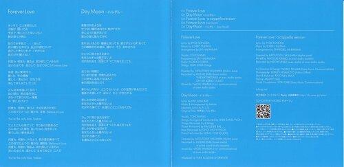 2007-Forever Love [CD] [CD+DVD] 0_2fdca_3ef8f4b2_L