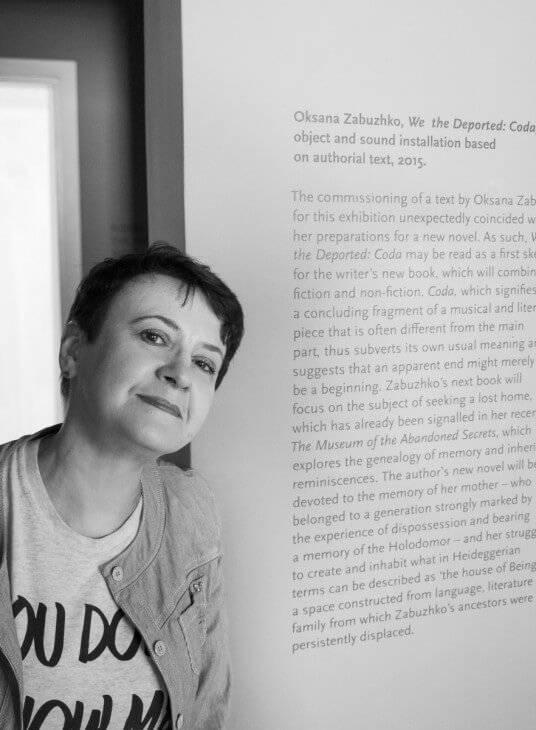 Оксана Забужко: «Сейчас уже не надо бомбить города, достаточно разбомбить мозги...»