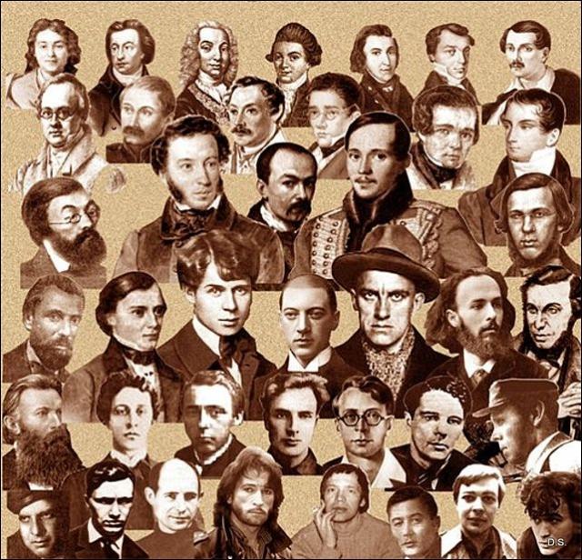 Известные русские поэты