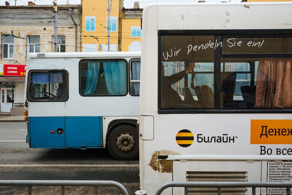 7. Продолжаем сеанс телепортации! Бамс — и мы в Прокопьевске, где во дворах оборудованы погреба