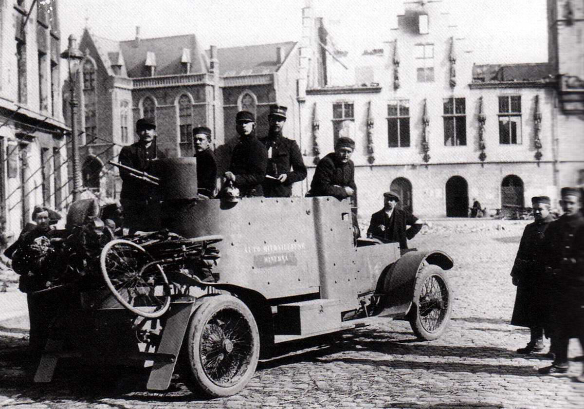 Бронеавтомобиль Мinerva (Бельгия) (3)