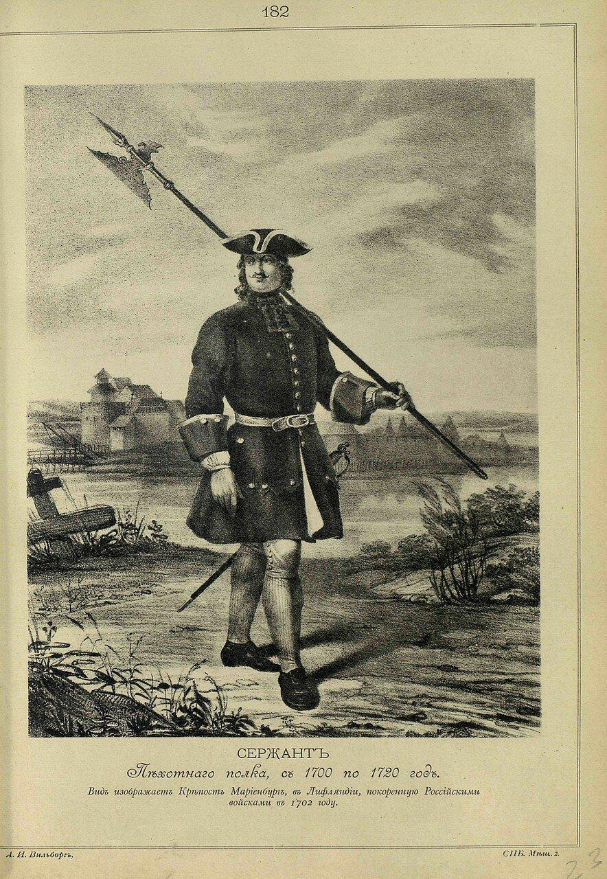 182. СЕРЖАНТ Пехотного полка, с 1700 по 1720 год. Вид изображает Крепость Мариенбург, в Лифляндии, покоренную Российскими войсками в 1702 году.
