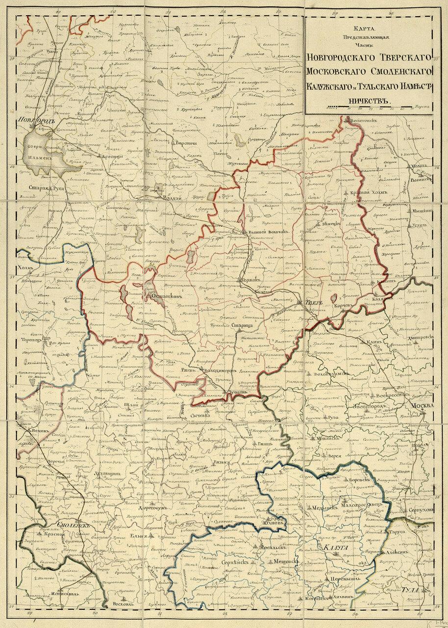 03. Карта Новгородского, Тверского, Московского, Смоленского, Калужского и Тульского наместничеств