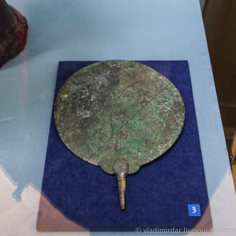 Зеркало. Бронза. V–IV в до н.э. Краснодарский край.