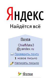 http://img-fotki.yandex.ru/get/3903/chiefmate3.1/0_18e35_72873e3_L.jpg