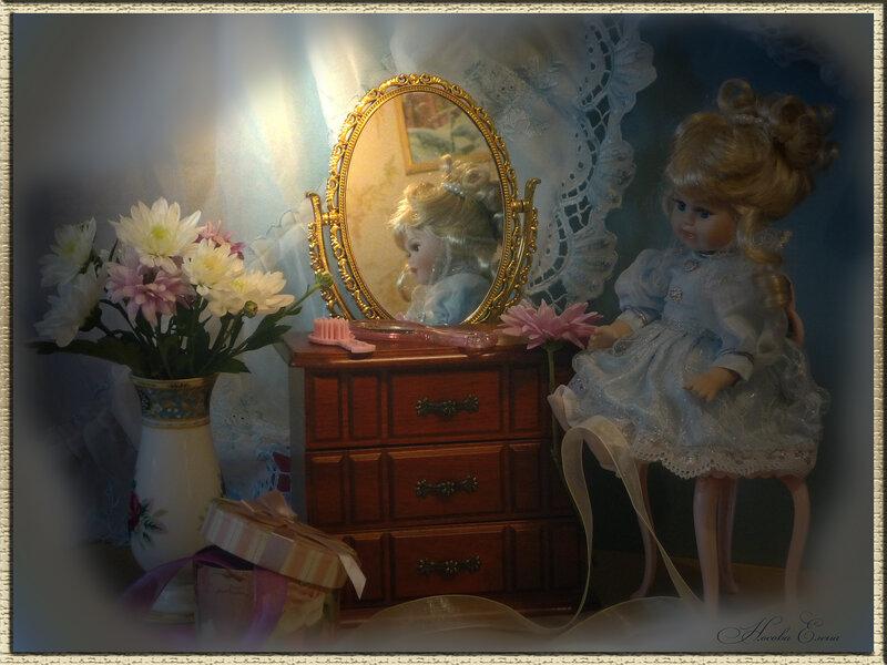 Женщина и кукла