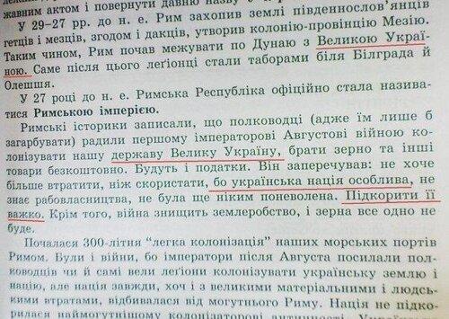 http://img-fotki.yandex.ru/get/3903/soustov.6a/0_37f88_dc3abf03_L.jpg
