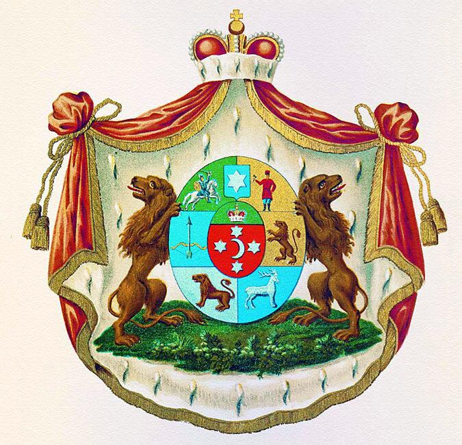 Герб Юсуповых