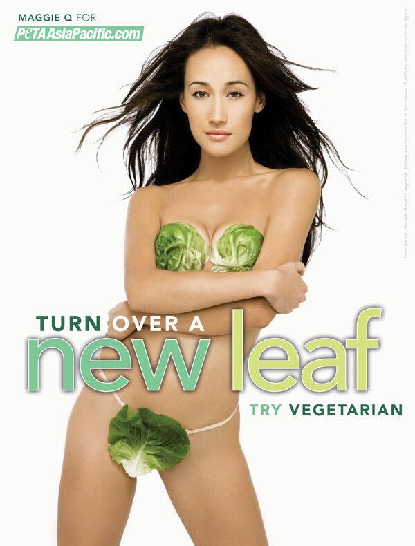 Креативная реклама вегетарианства