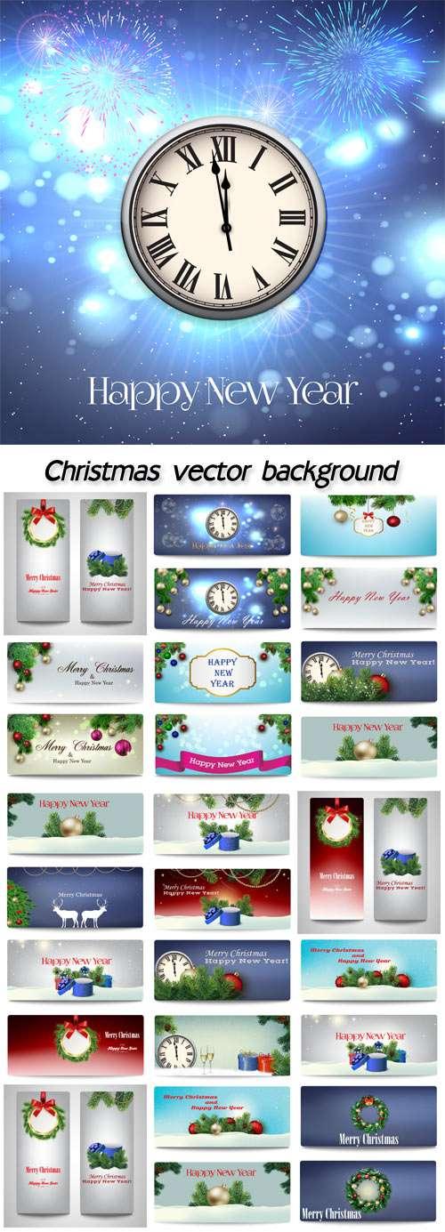 Векторные Новогодние баннеры, фоны