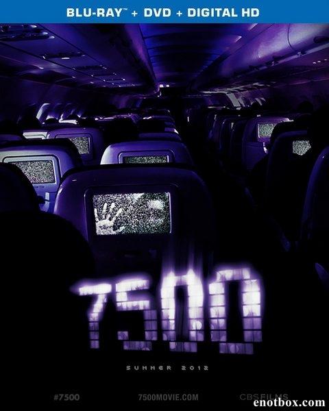 Рейс 7500 / 7500 (2014/BDRip/HDRip)