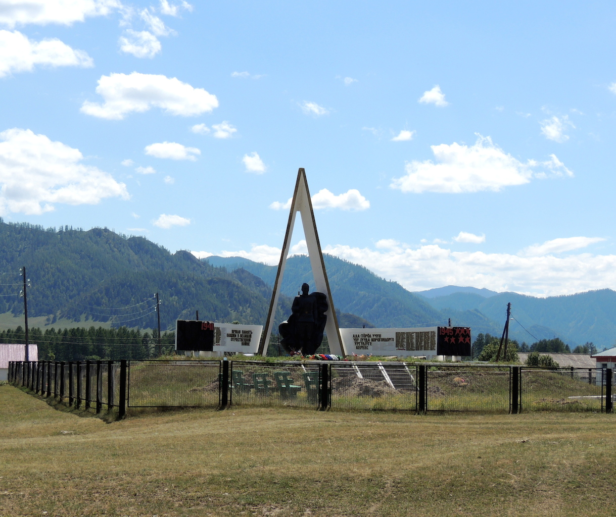 Каракол Памятник воинам 03 авг. 2015 г., 13-53.JPG