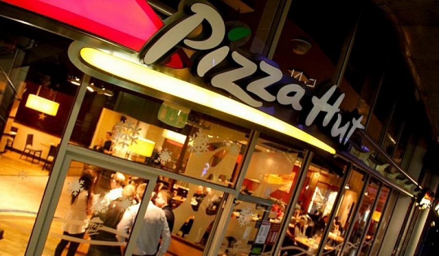 suggestion for pizza hut recruitment process