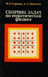 решебник практикум по математике веременюк кожушко