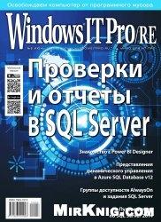 Windows IT Pro/RE №6 2015