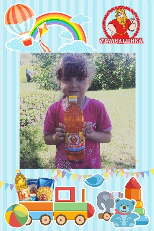 праздник детям 1 июня 2017г.от агропромышленной компании «Мельник»