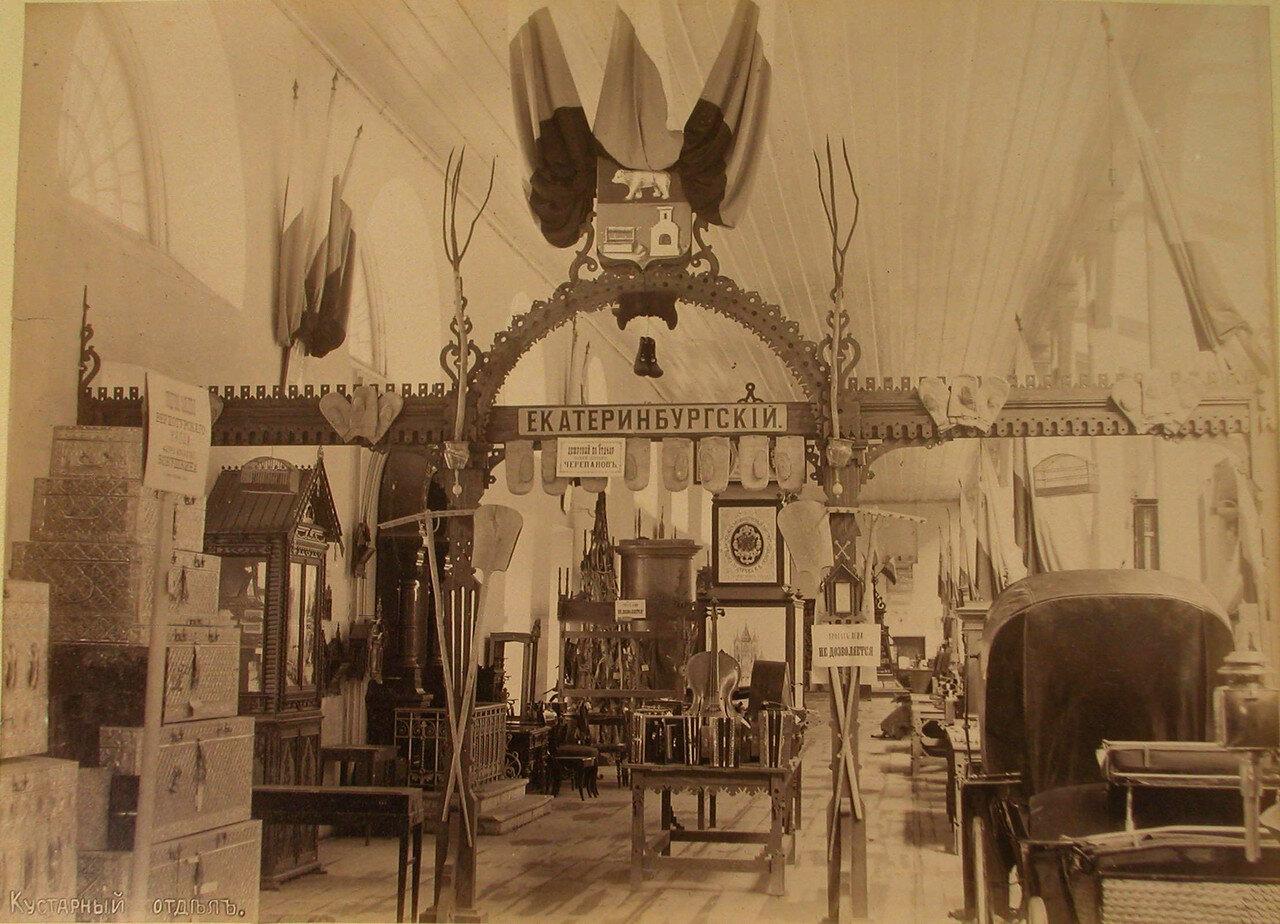 15. Вид части зала, где размещался кустарный зал выставки