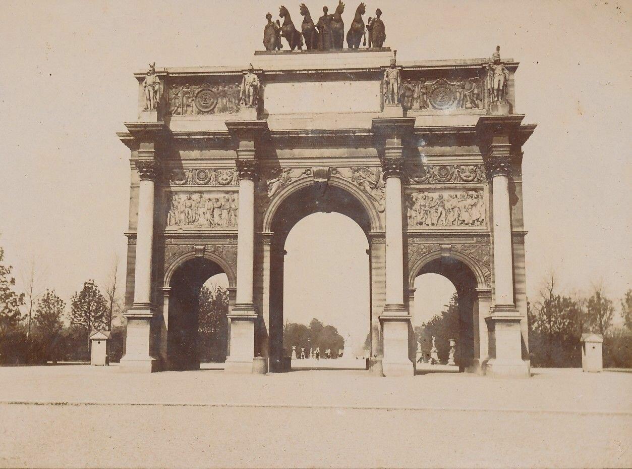 1900. Триумфальная арка