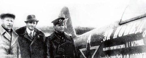 Летая на подаренном Мессингом (в центре) истребителе Як-9, герой Советского Союза капитан Константин Ковалев (справа) сбил 33 фашистских самолета. Личность третьего персонажа на фото (слева) нам выяснить не удалось.