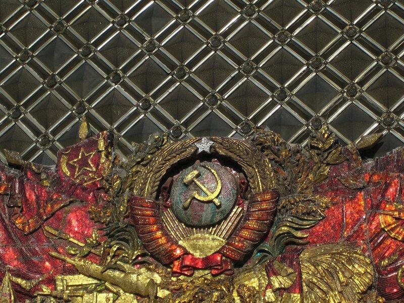 Герб СССР на ВДНХ