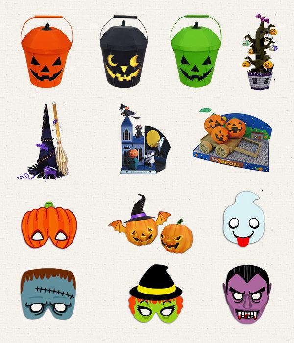 Как сделать маску из бумаги на хэллоуин