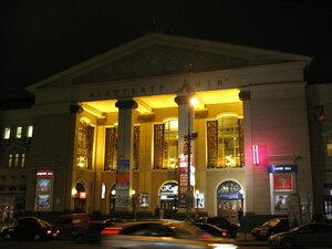"""Величественный кинотеатр """"Киев"""""""