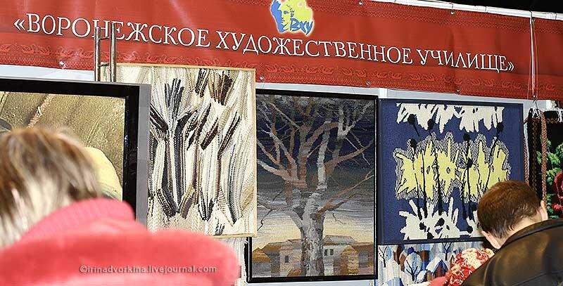 Воронежское художественное училище.